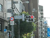 20131118002