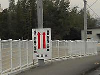 20131227012
