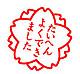 20131231001_2