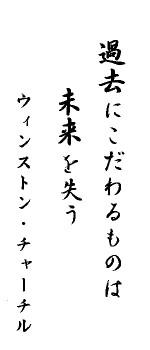 20140121001_3