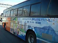 20140130010