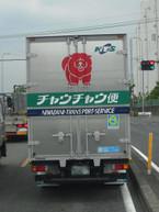 20140609001