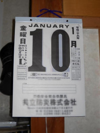 20140111001_2