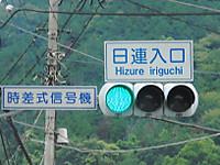 20140816002