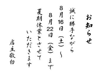 20140816011