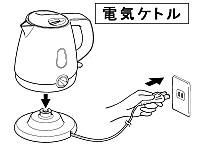 20140912002_2