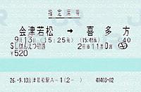 20140915008