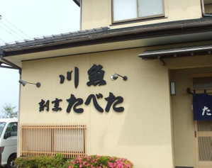 20120414009