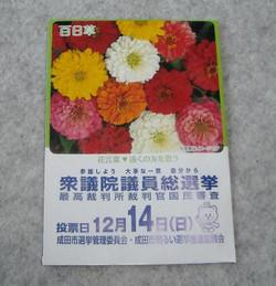 20141215001_5