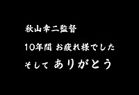 20150128001_2