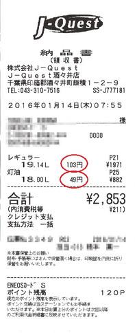 20160150001