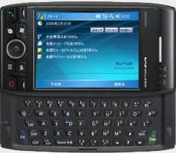 20070803001
