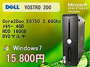20160319001