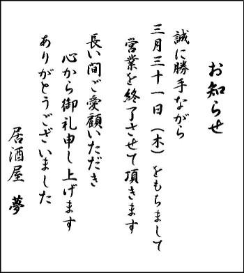 20160331001_2