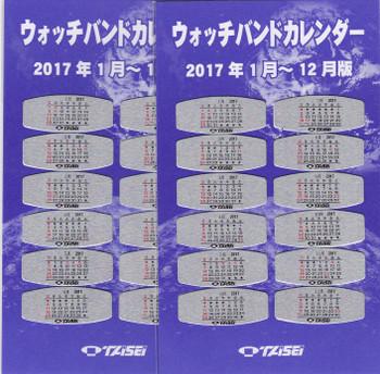 20170128001
