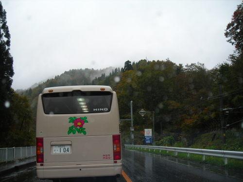秋田の観光バス