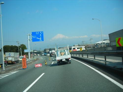 正面に望む富士山(3)