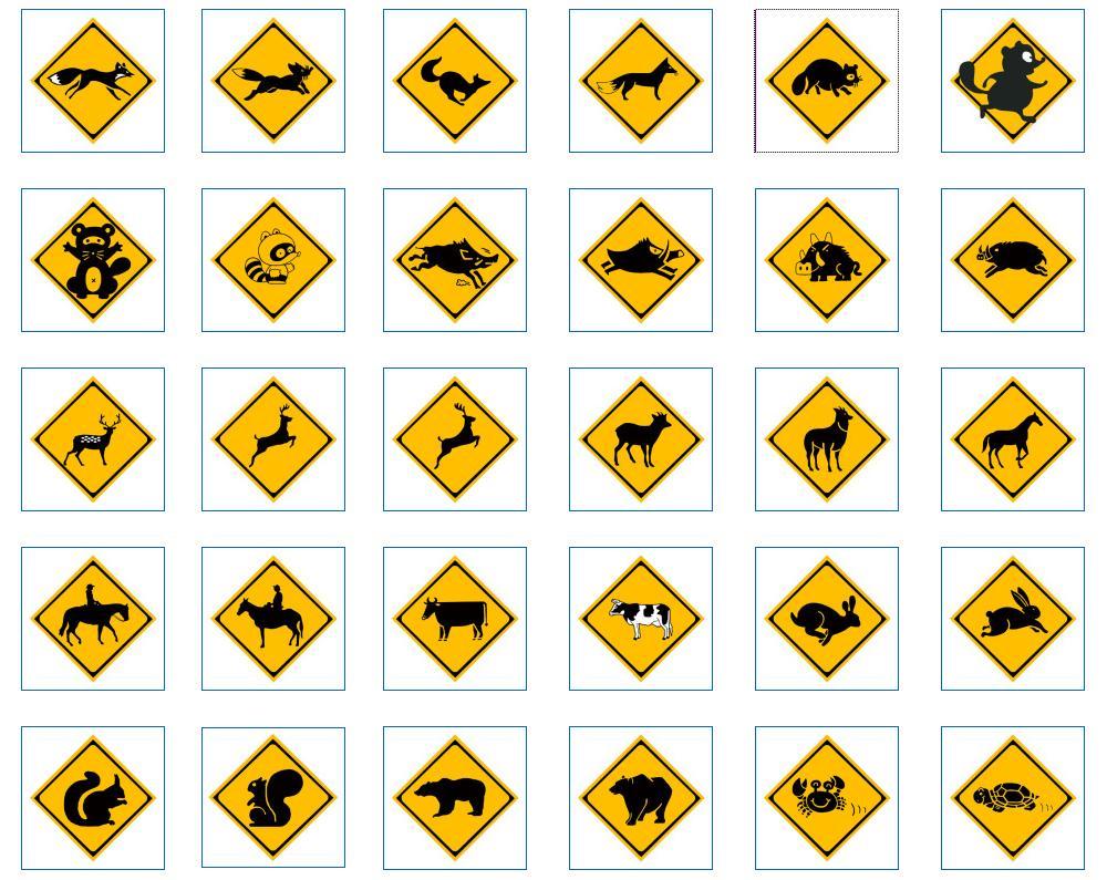 「動物が飛び出すおそれあり 標識」の画像検索結果